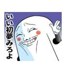 Mr.上から目線【メリクリ&あけおめ版】(個別スタンプ:36)