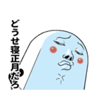 Mr.上から目線【メリクリ&あけおめ版】(個別スタンプ:37)