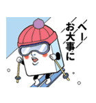 Mr.上から目線【メリクリ&あけおめ版】(個別スタンプ:38)