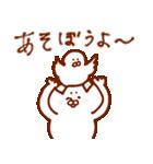 鳩と猫(個別スタンプ:01)