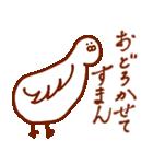 鳩と猫(個別スタンプ:07)