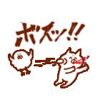 鳩と猫(個別スタンプ:30)