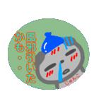 名前スタンプ【じゅんこ】が使う冬スタンプ(個別スタンプ:02)