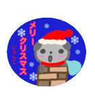 名前スタンプ【じゅんこ】が使う冬スタンプ(個別スタンプ:05)