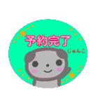 名前スタンプ【じゅんこ】が使う冬スタンプ(個別スタンプ:10)