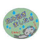 名前スタンプ【じゅんこ】が使う冬スタンプ(個別スタンプ:13)
