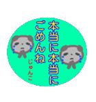 名前スタンプ【じゅんこ】が使う冬スタンプ(個別スタンプ:17)