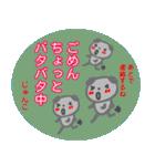 名前スタンプ【じゅんこ】が使う冬スタンプ(個別スタンプ:24)