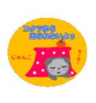 名前スタンプ【じゅんこ】が使う冬スタンプ(個別スタンプ:29)