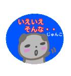 名前スタンプ【じゅんこ】が使う冬スタンプ(個別スタンプ:30)