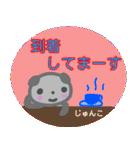 名前スタンプ【じゅんこ】が使う冬スタンプ(個別スタンプ:36)