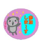 名前スタンプ【じゅんこ】が使う冬スタンプ(個別スタンプ:37)