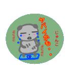 名前スタンプ【じゅんこ】が使う冬スタンプ(個別スタンプ:39)