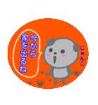 名前スタンプ【じゅんこ】が使う冬スタンプ(個別スタンプ:40)