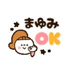 「まゆみちゃん」の名前スタンプ(個別スタンプ:01)