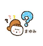 「まゆみちゃん」の名前スタンプ(個別スタンプ:22)