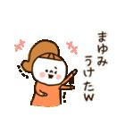 「まゆみちゃん」の名前スタンプ(個別スタンプ:24)