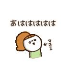 「まゆみちゃん」の名前スタンプ(個別スタンプ:34)