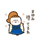 「まゆみちゃん」の名前スタンプ(個別スタンプ:37)