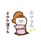「まゆみちゃん」の名前スタンプ(個別スタンプ:39)