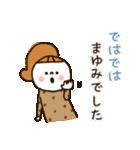 「まゆみちゃん」の名前スタンプ(個別スタンプ:40)