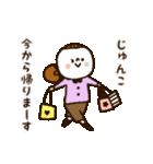 『じゅんこちゃん』の名前スタンプ(個別スタンプ:38)