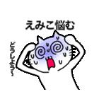 えみこ専用の名前スタンプ(個別スタンプ:09)