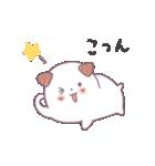 雑なわんちゃん(個別スタンプ:1)
