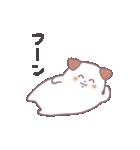 雑なわんちゃん(個別スタンプ:2)