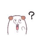 雑なわんちゃん(個別スタンプ:3)