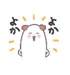 雑なわんちゃん(個別スタンプ:4)
