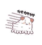 雑なわんちゃん(個別スタンプ:5)