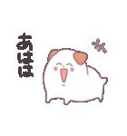 雑なわんちゃん(個別スタンプ:7)