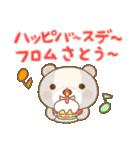 佐藤専用のスタンプ3(季節、お祝い&行事)(個別スタンプ:1)