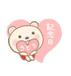 佐藤専用のスタンプ3(季節、お祝い&行事)(個別スタンプ:03)