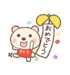 佐藤専用のスタンプ3(季節、お祝い&行事)(個別スタンプ:6)