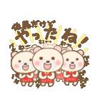 佐藤専用のスタンプ3(季節、お祝い&行事)(個別スタンプ:7)