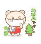 佐藤専用のスタンプ3(季節、お祝い&行事)(個別スタンプ:08)