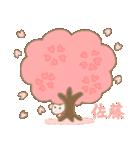 佐藤専用のスタンプ3(季節、お祝い&行事)(個別スタンプ:10)