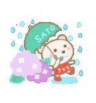 佐藤専用のスタンプ3(季節、お祝い&行事)(個別スタンプ:15)