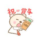 佐藤専用のスタンプ3(季節、お祝い&行事)(個別スタンプ:17)