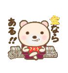 佐藤専用のスタンプ3(季節、お祝い&行事)(個別スタンプ:18)