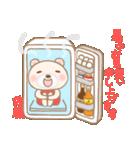 佐藤専用のスタンプ3(季節、お祝い&行事)(個別スタンプ:20)