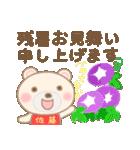 佐藤専用のスタンプ3(季節、お祝い&行事)(個別スタンプ:21)