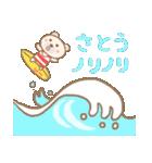 佐藤専用のスタンプ3(季節、お祝い&行事)(個別スタンプ:22)