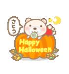 佐藤専用のスタンプ3(季節、お祝い&行事)(個別スタンプ:24)