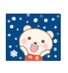 佐藤専用のスタンプ3(季節、お祝い&行事)(個別スタンプ:27)