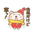 佐藤専用のスタンプ3(季節、お祝い&行事)(個別スタンプ:28)