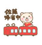 佐藤専用のスタンプ3(季節、お祝い&行事)(個別スタンプ:30)