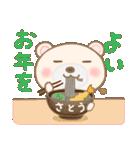 佐藤専用のスタンプ3(季節、お祝い&行事)(個別スタンプ:31)